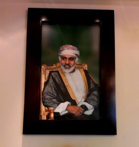 Il sultano Qabus in un quadro al City Season di Muscat (foto Elia Milani)