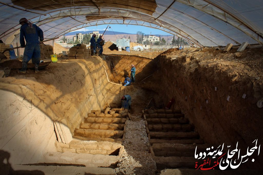 Cimitero di Duma, Siria